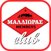 Download Mallioras Club 2.1.2 APK