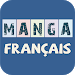 Download Manga Français 3.0.0 APK
