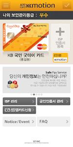 Download Mobile ISP Service 3.0.41 APK