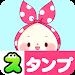 Download Mochizukin-chan Stickers Free 1.1.8 APK
