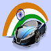 Download Motor Insurance Calculator 25.0 APK