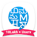 Download Learn Spoken English, Hindi, Tamil, Kannada Free 3.6.24 APK