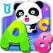 Download ABC - Tracing , Phonics & Alphabet Songs 8.22.00.00 APK