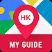 Download My Hong Kong Guide 1.3.1 APK