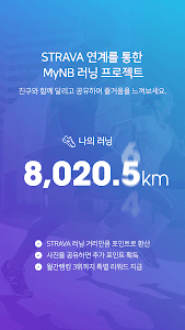 Download MyNB 1.24.0 APK