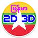 Download Myanmar 2D3D 1.0 APK