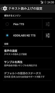 Download N2 TTS 1.4.7 APK