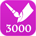 Download Nail Designs 3000 1.6 APK