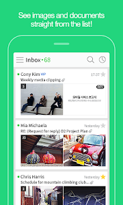 screenshot of NAVER Mail version 2.1.18