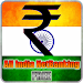 Download Net Banking App - All Banks of India  APK