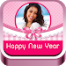 Download New Year Frames 2014 1.2 APK