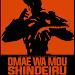 Download Omae wa mou shindeiru 1.3.2 APK