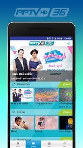 Download PPTVHD36 2.2.17 APK