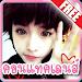 Download Photo Editor Contact Lens 1.3 APK
