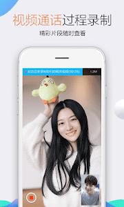 Download QQ 6.6.7 APK