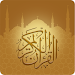 Download Quran Kuran (word by word) 2.0.6 APK