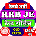 Download RRB Junior Engineer Previous Paper in Hindi 13.0 APK