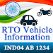 Download RTO Vehicle Information 0.0.54 APK