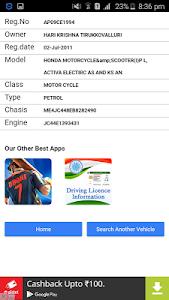 Download RTO Vehicle Information 0.0.54 APK