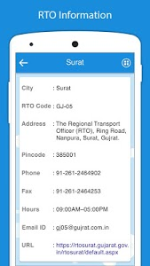 screenshot of RTO Vehicle Information version 2.1