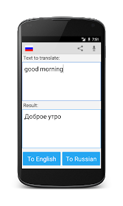 Download Russian English Translator  APK