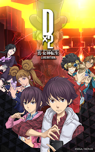 Download SHIN MEGAMI TENSEI Liberation D×2 1.5.0 APK