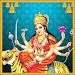 Download Shri Durgaya Namah Suniye 2.0.0 APK