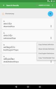 Download Sinhala Dictionary Offline 6.9.5 APK