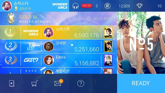 Download SuperStar JYPNATION 2.5.0 APK