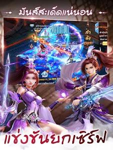 Download Sword Fantasy-เซียนรักกระบี่คู่ 1.0.8 APK