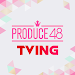 Download TVING Global for PRODUCE 48 1.0.6 APK