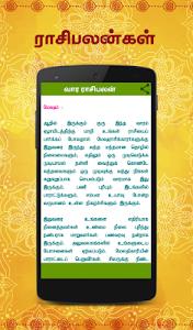 Download Tamil Calendar 2018 - Daily Rasipalan & Panchangam 4.4 APK