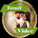 Download Tamil Video Status 2018 1.6 APK