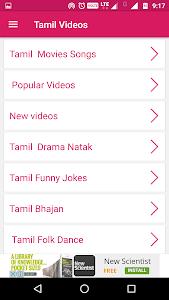 Download Tamil Videos 2.2 APK