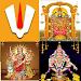 Download తెలుగు భక్తి గీతాలూ -Telugu Devotional Songs 1.6 APK