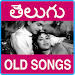 Download Telugu Old Songs Collection 1.5 APK