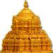 Download Tirupati Online Booking (TTD) 1.12 APK