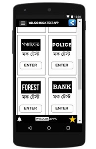 Download WB Job Mock Test Bengali 16.0 APK