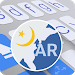Download Arabic for ai.type keyboard 5.0.3 APK
