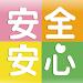Download ananmap 2.0.3 APK