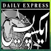 Download daily express urdu news of pakistan 1.0 APK