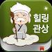 Download face fortune teller 1.2.2 APK